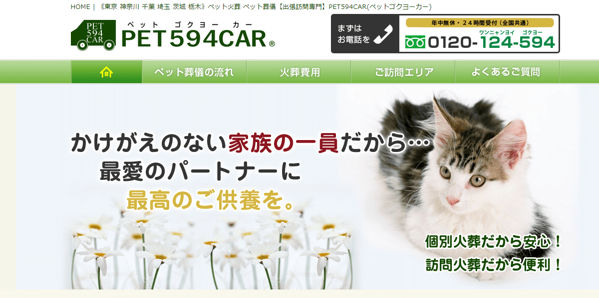 PET594CARの画像